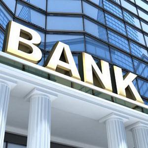 Банки Дятьково