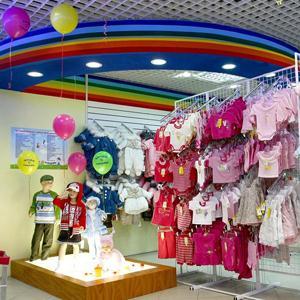Детские магазины Дятьково