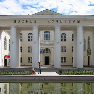 Дворцы и дома культуры Дятьково