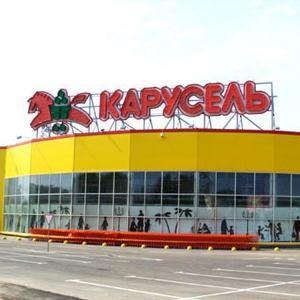 Гипермаркеты Дятьково