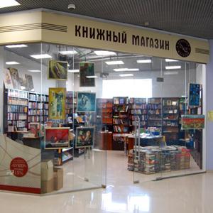 Книжные магазины Дятьково