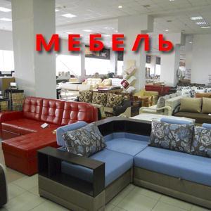Магазины мебели Дятьково
