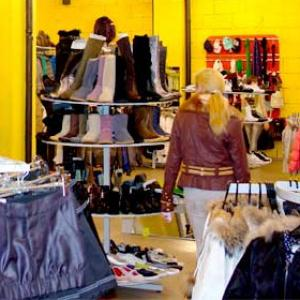 Магазины одежды и обуви Дятьково