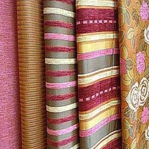 Магазины ткани Дятьково