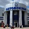 Автовокзалы в Дятьково