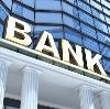 Банки в Дятьково