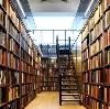 Библиотеки в Дятьково