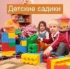Детские сады в Дятьково