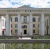 Дворцы и дома культуры в Дятьково