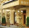 Гостиницы в Дятьково
