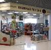 Книжные магазины в Дятьково
