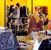 Магазины одежды и обуви в Дятьково