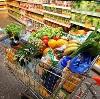 Магазины продуктов в Дятьково