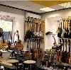 Музыкальные магазины в Дятьково
