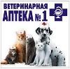 Ветеринарные аптеки в Дятьково