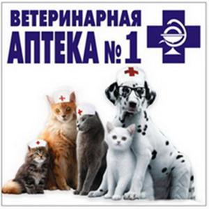 Ветеринарные аптеки Дятьково